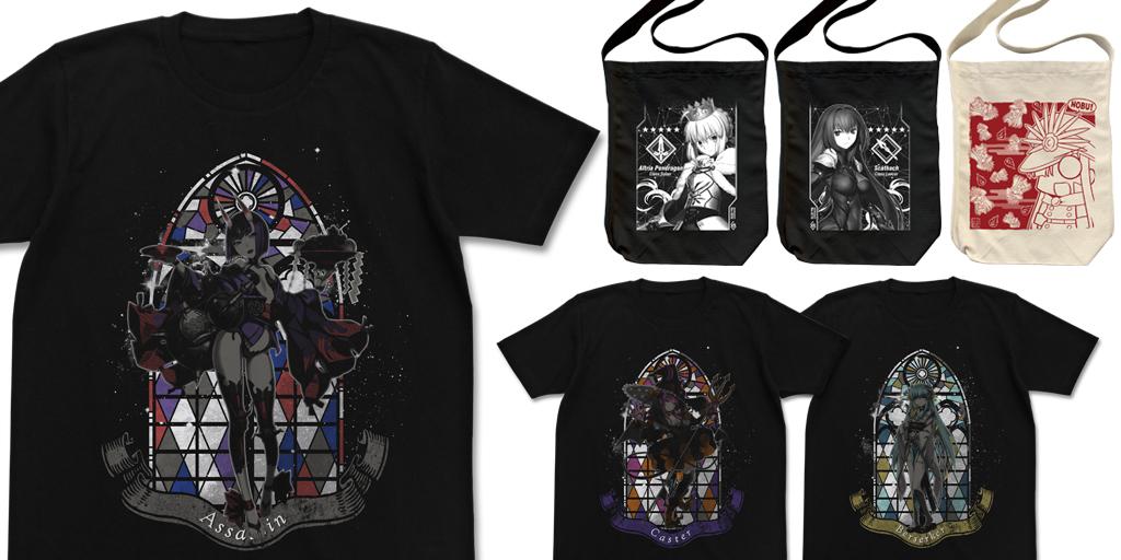 [予約開始]『Fate/Grand Order』英霊をその身に纏い、グランドオーダーを遂行せよ!Tシャツ、ショルダートートが登場!