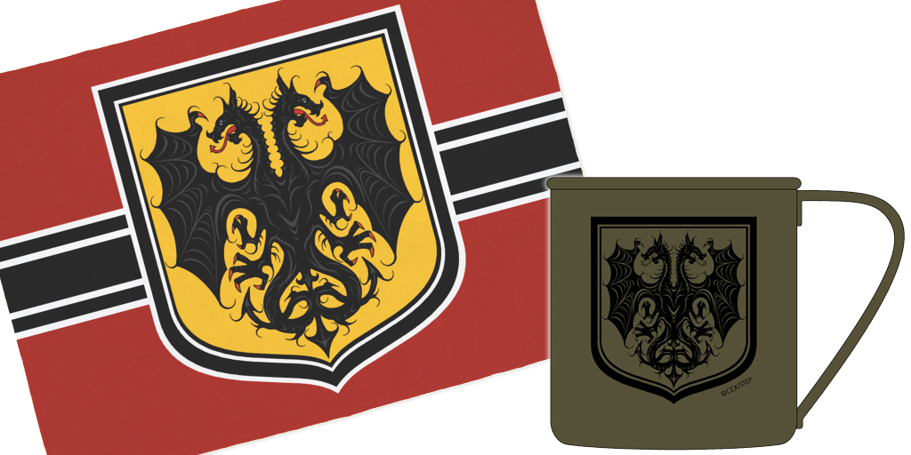 [予約開始]『幼女戦記』新兵諸君、帝国に忠誠を!帝国軍旗、帝国軍ステンレスマグカップが登場!