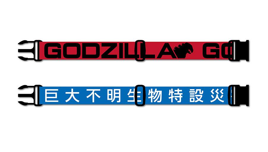 [予約開始]『シン・ゴジラ』【これコンベルト】GODZILLA、【これコンベルト】巨災対が登場!!