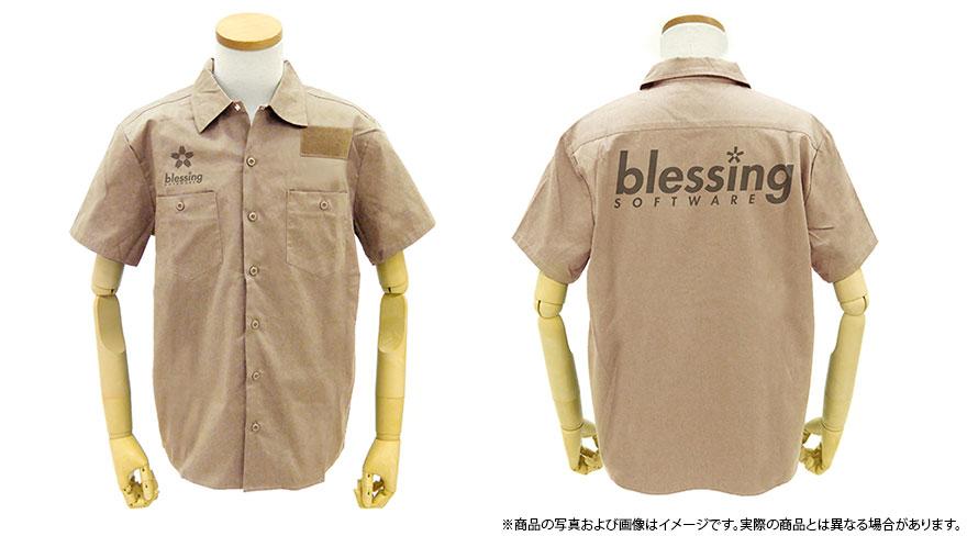 『冴えない彼女の育てかた♭』<サイズ合計70着限定商品>「blessing softwareワークシャツ ノイタミナショップ限定Ver.」5/26(金)から予約受付開始!