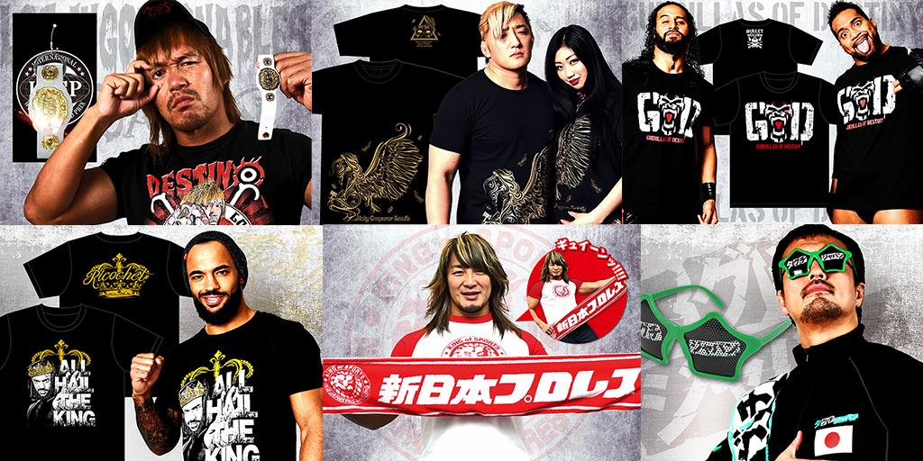[予約開始]『新日本プロレスリング』Tシャツ3種、サングラス、ストラップ、マフラータオルが登場!