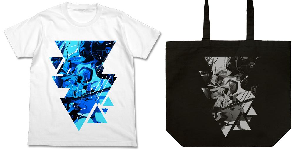 [予約開始]『デジモンアドベンチャー tri.』『tri.第1章のキービジュアル』をプリントしたTシャツ&トートバッグが登場!
