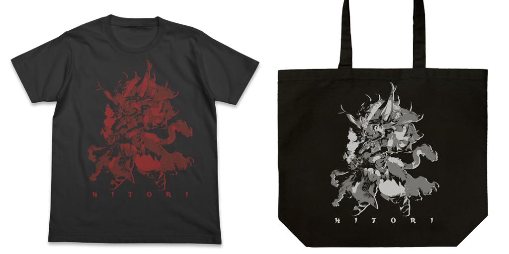 [予約開始]『チェインクロニクル3』忘れられた陽炎の民『ヒトリ』をプリントしたTシャツとトートバッグが登場!