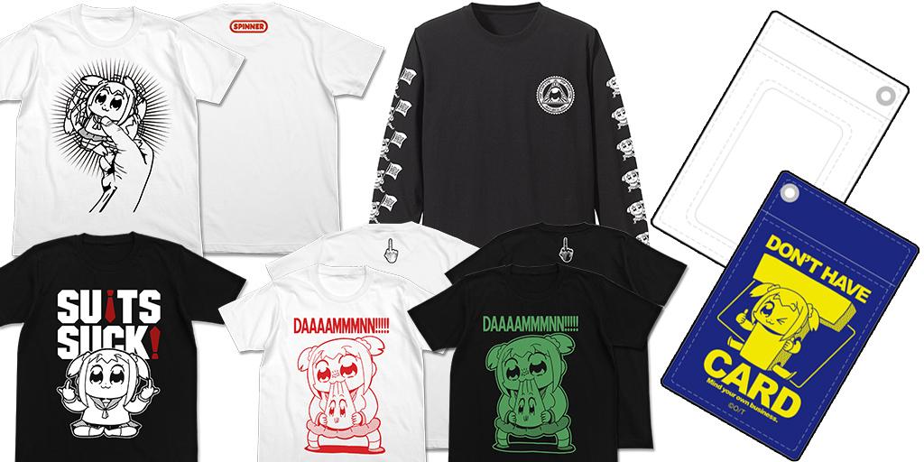 [予約開始]『ポプテピピック』パスケース、Tシャツ4種が登場!