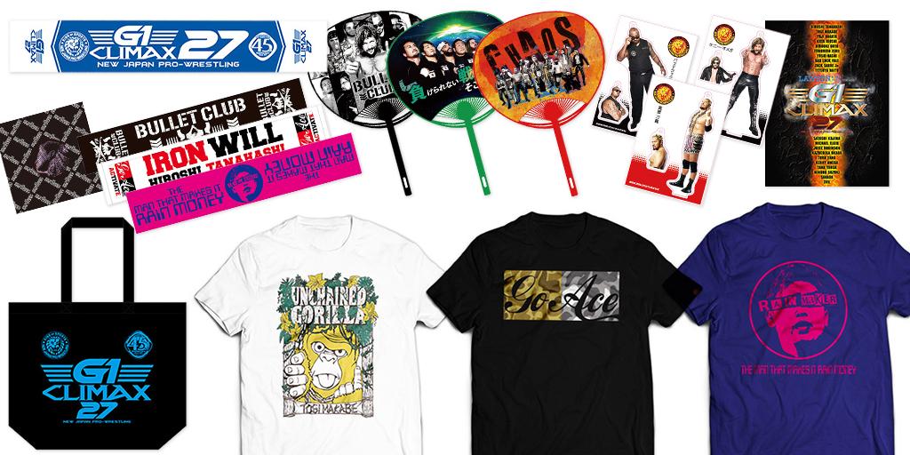 [販売開始]『新日本プロレスリング』Tシャツ14種、パンフレット、マフラータオル4種、トートバッグ、キーホルダー3種、うちわ5種が登場!