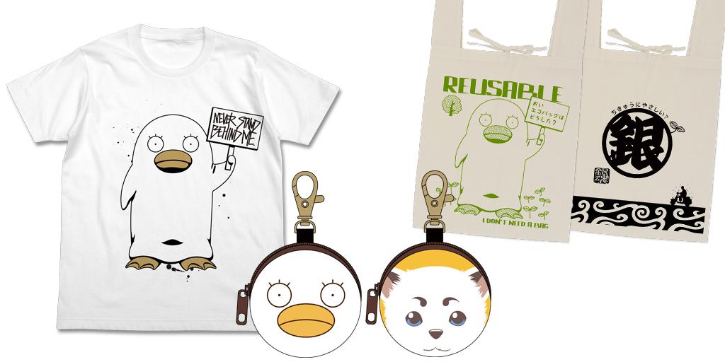 [予約開始]『銀魂』限定の万事屋銀ちゃんオックスフォードシャツと、Tシャツ、エコバッグ、フルカラーコインケースが登場!