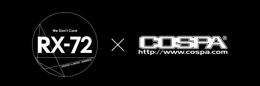 『RX-72 ~HISASHI(GLAY) VS 茂木淳一~』とコスパのコラボ8bitキーホルダーが登場!