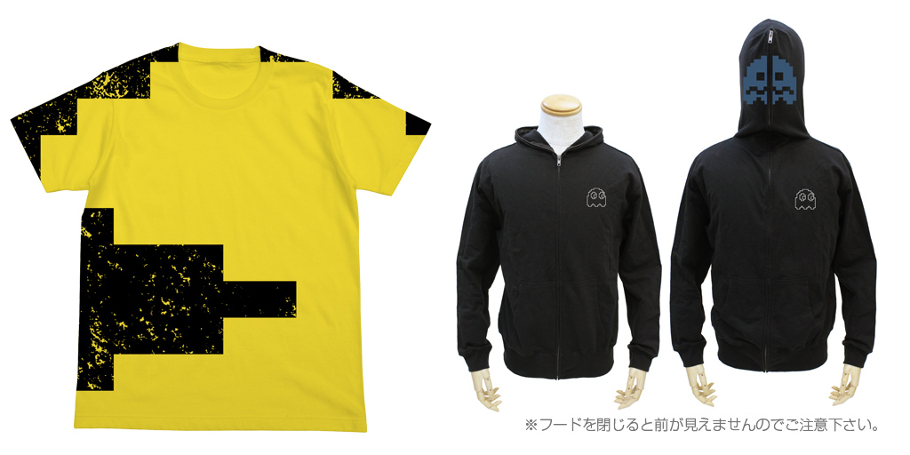 [予約開始]『パックマン』フルジップパーカー、オールプリントTシャツが登場![コスパ]