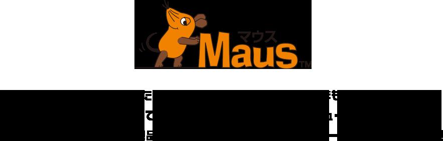 [キャンペーン]「キュアメイドカフェ ドイツフェア2017」&「Maus(TM)ポストカードプレゼントキャンペーン2017」が開催決定!