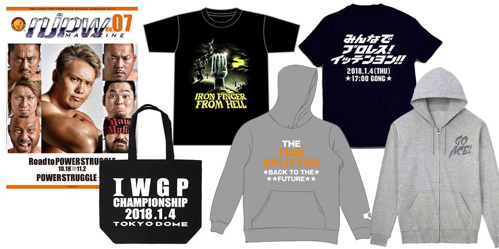 [販売開始]『新日本プロレスリング』ラージトートバッグ、パンフレット、Tシャツ2種、パーカー2種が登場![新日本プロレスリング]