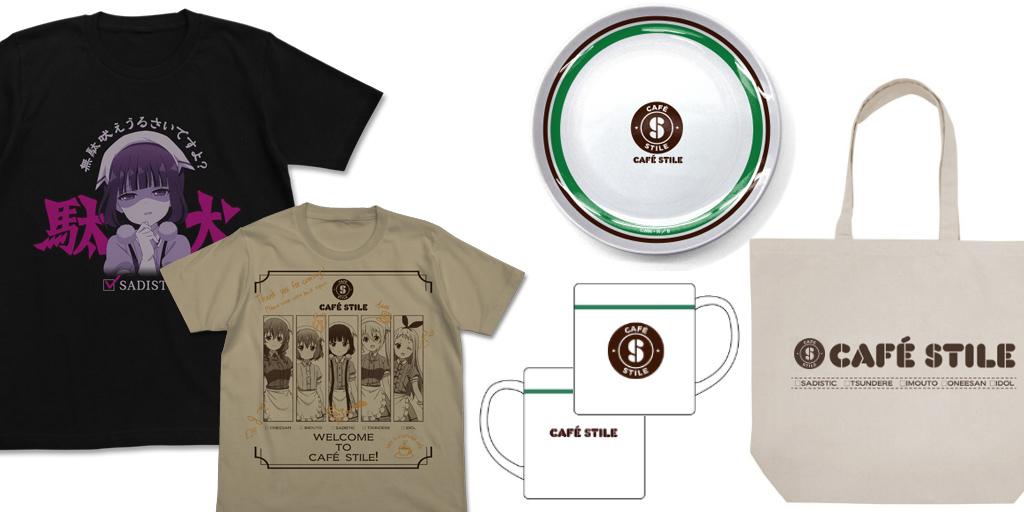 [予約開始]『ブレンド・S』Tシャツ2種、トートバッグ、マグカップ、プレートが登場![二次元コスパ]