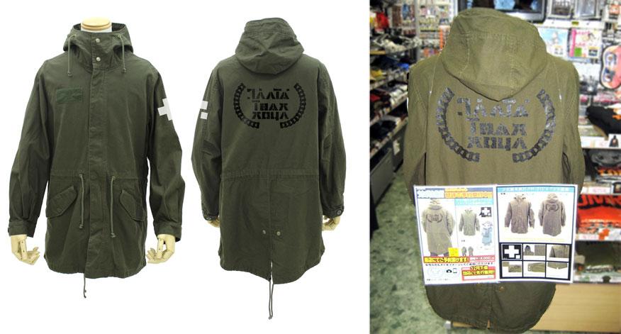 『少女終末旅行』M-51ジャケットの開発サンプルを期間限定で展示決定!