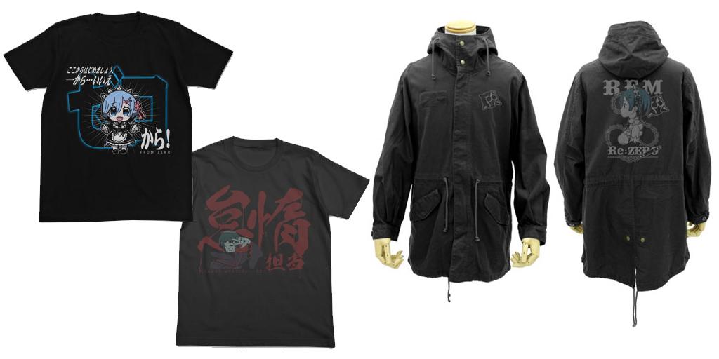 [予約開始]『Re:ゼロから始める異世界生活』レムをモチーフにした現代的でスタイリッシュなシルエットのM-51ジャケットとTシャツ2種が登場![二次元コスパ]