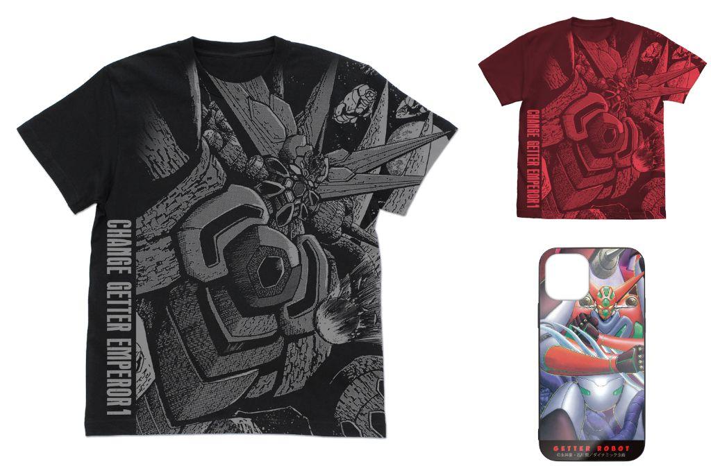 [予約開始]『真ゲッターロボ』「ゲッターエンペラー」オールプリントTシャツ、「真ゲッターロボ」強化ガラスiPhoneケースが登場![コスパ]