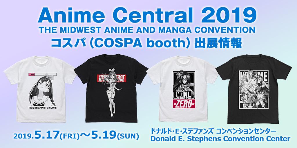 USA〈Anime Central 2019〉出展情報