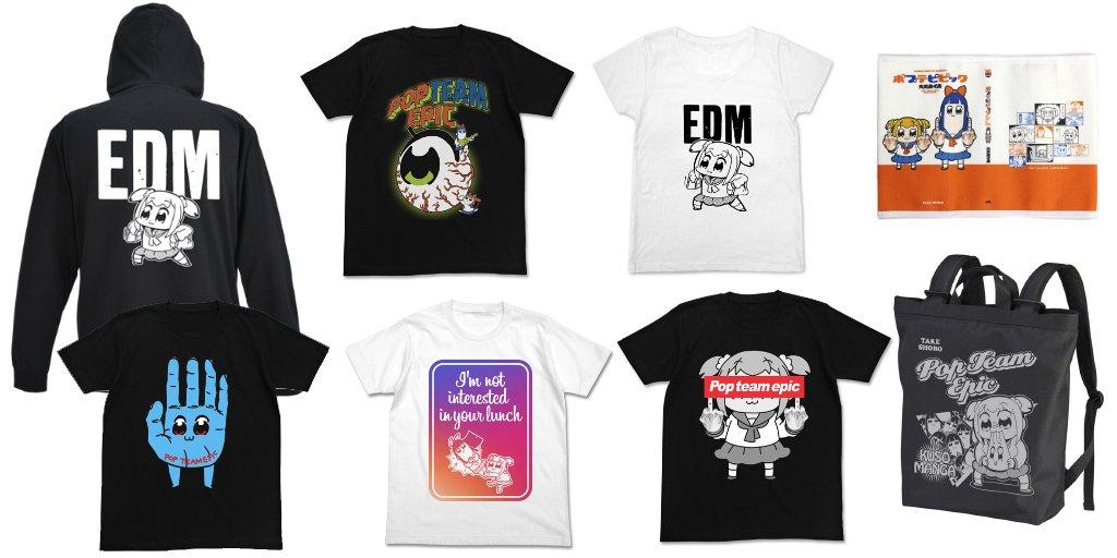 [予約開始]『ポプテピピック』2wayバックパック、Tシャツ4種、ライトパーカー、ガールズカットソー、ブックカバーが登場![コスパ]