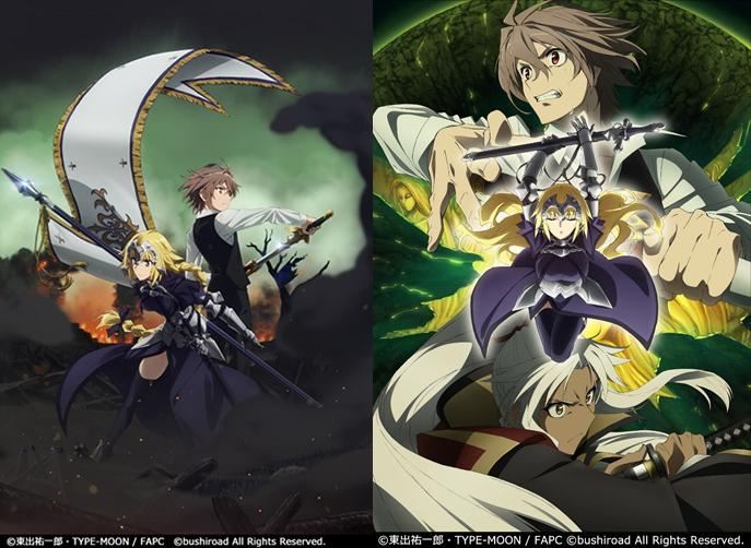 [予約開始]『Fate/Apocrypha』ヴァイスシュヴァルツ ブースターパック、トライアルデッキ+(プラス)が登場![ヴァイスシュヴァルツ]