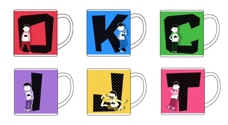 [予約開始]『おそ松さん』6つ子のイメージカラーとイニシャルがモチーフのマグカップが登場![コスパ]
