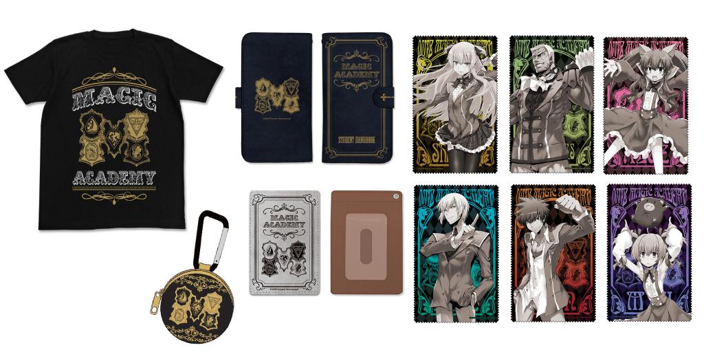[予約開始]『クイズマジックアカデミー』Tシャツ、手帳型スマホケース、クリーナークロス6種、フルカラーパスケース、コインケースが登場![コスパ]