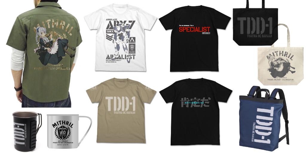 [予約開始]『フルメタル・パニック!IV』Tシャツ4種、2wayバックパック、ラージトート2種、ワークシャツ、マグカップ2種が登場![コスパ]