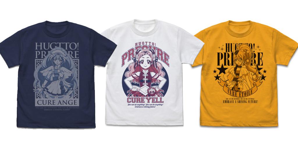 [予約開始]『HUGっと!プリキュア』描きおろしイラストを使用したTシャツ3枚が登場![二次元コスパ]