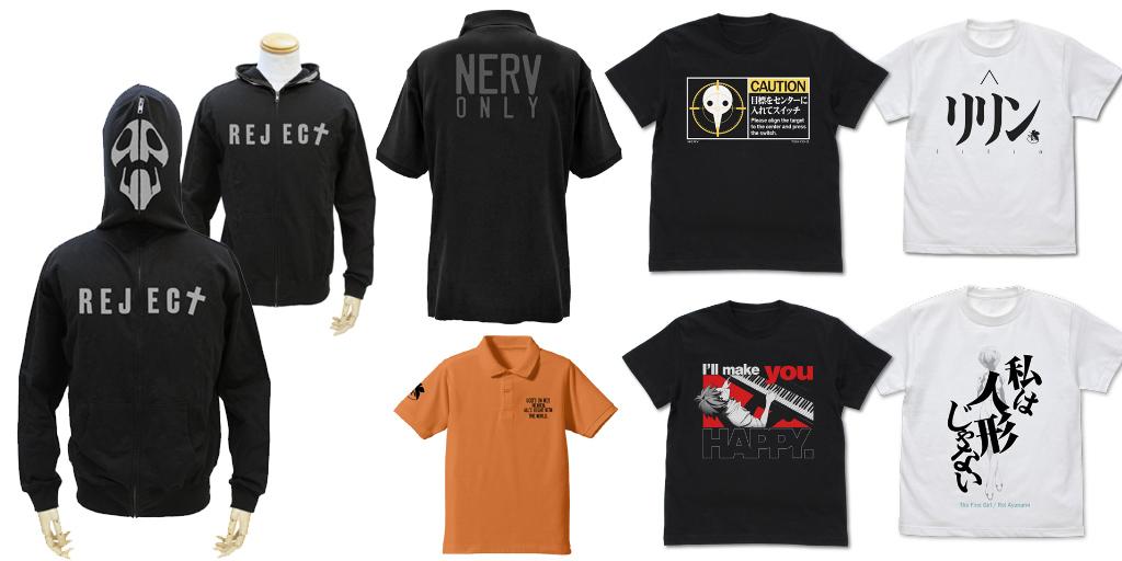 [予約開始]『EVANGELION』Tシャツ4種、ポロシャツ、フルジップパーカーが登場![コスパ]