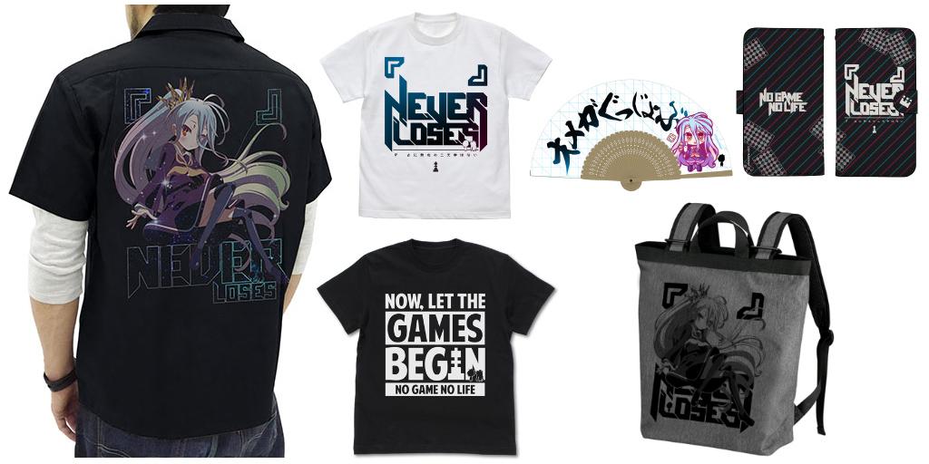 [予約開始]『ノーゲーム・ノーライフ』フルカラーワークシャツ、扇子、手帳型スマホケース、メッセージTシャツ2種、2wayバックパックが登場![二次元コスパ]