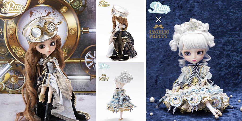 [予約開始]『プーリップファミリー』黄金時代を導く女戦士「ZAPPA」&ロリータファッションブランド「Angelic Pretty」とのコラボドール「Patoricia」が登場![グルーヴ]