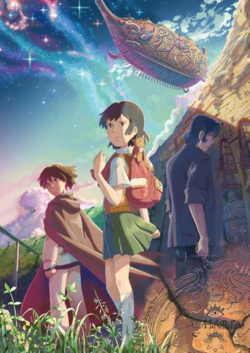 劇場アニメーション「星を追う子ども」Blu-ray&DVD発売記念イベント開催決定!!