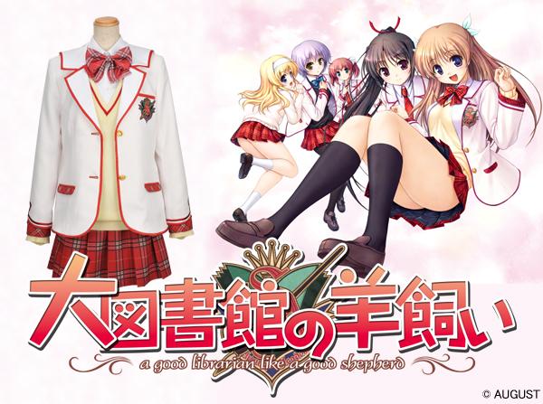 『大図書館の羊飼い』私立汐美学園女子制服がいよいよ受注開始!