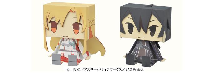 セガプライズから、『ソードアート・オンライン』のグラフィグ フィギュアが登場!
