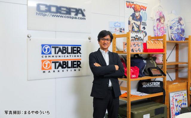 株式会社コスパ 代表取締役社長 松永芳幸の取材記事が、ウェブマガジン『THE21オンライン』に掲載されました!