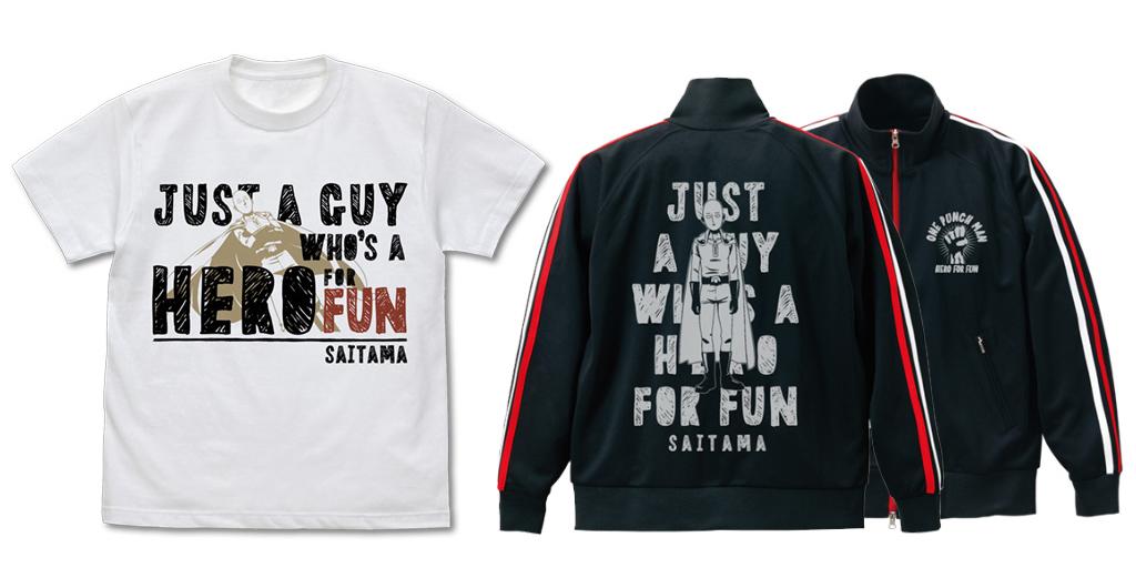 [予約開始]『ワンパンマン』3年間の特訓により無敵のパワーを手に入れた男『サイタマ』のTシャツとジャージが登場![コスパ]