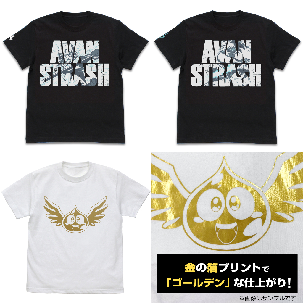 [予約開始]『ドラゴンクエスト ダイの大冒険』「アバンストラッシュ」を放つ「アバン」「ダイ」の雄姿をデザインしたTシャツ、「ゴメちゃん」を金の箔プリントしたTシャツが登場![コスパ]