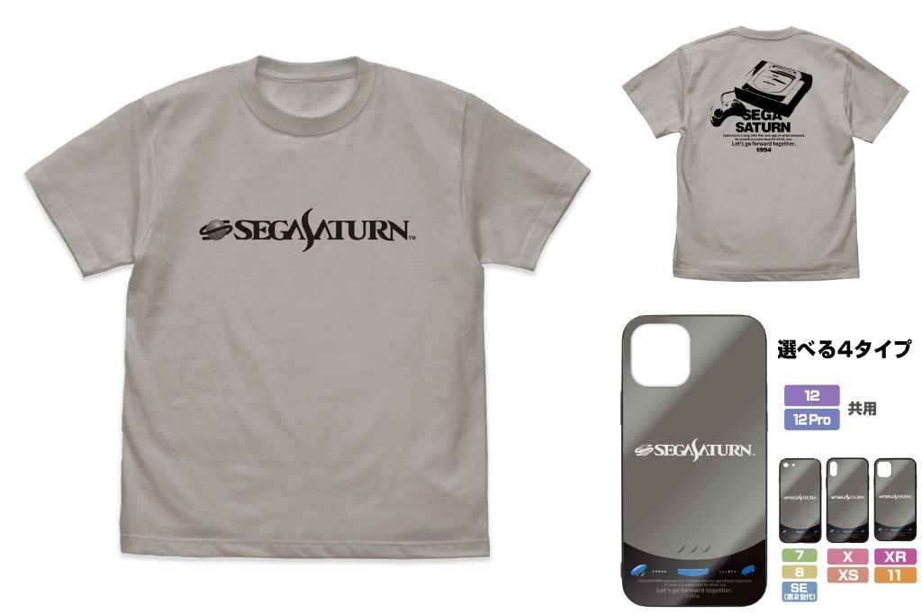 [予約開始]『セガサターン』人気ハード『セガサターン』のTシャツとiPhoneケースが登場![コスパ]