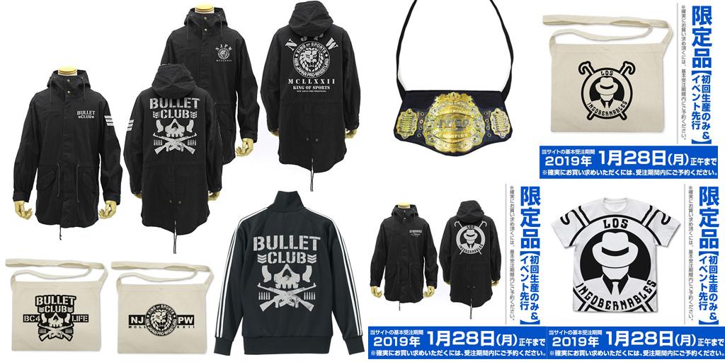 [予約開始]『新日本プロレスリング』サコッシュ4種、オールプリントTシャツ、M-51ジャケット3種、ジャージが登場![コスパ]