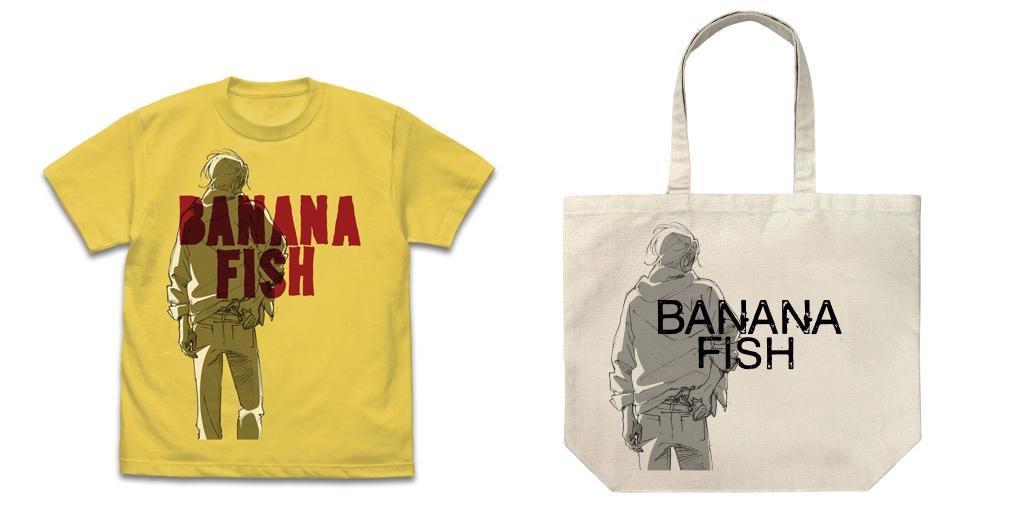 [予約開始]『BANANA FISH』『アッシュ』の後ろ姿が印象的なTシャツとトートバッグが登場![コスパ]