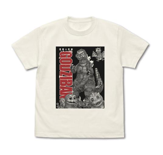 [予約開始]『ゴジばん』YouTubeで大人気!ゴジラの人形劇「怪獣人形劇 ゴジばん」をイメージしたTシャツとキッズTシャツが登場![コスパ]