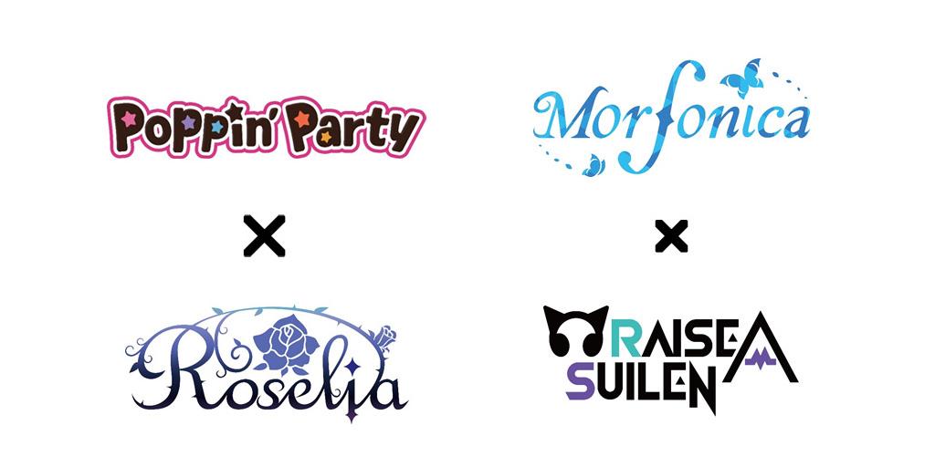 [予約開始]『バンドリ! ガールズバンドパーティ!』ヴァイスシュヴァルツ エクストラブースター Poppin'Party×Roselia、Morfonica×RAISE A SUILENの登場です![ヴァイスシュヴァルツ]
