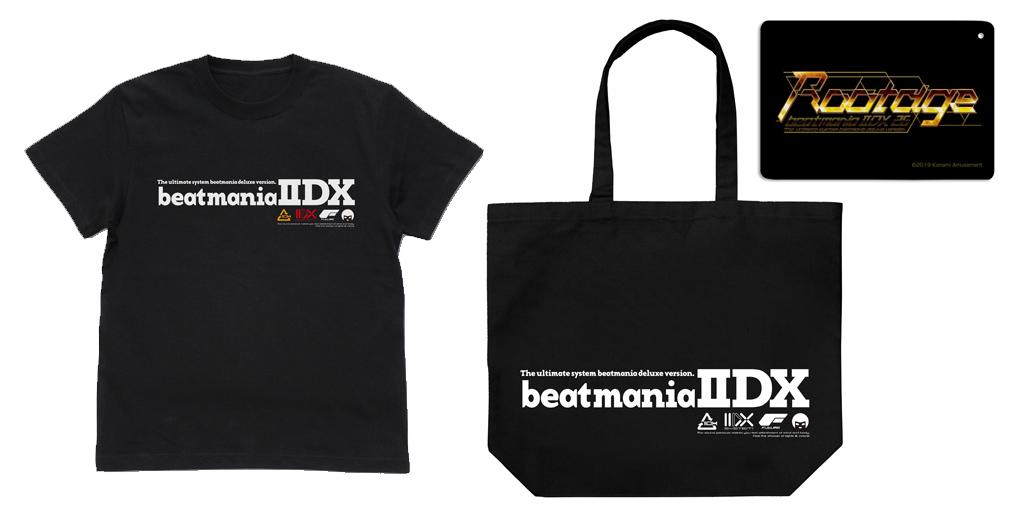 [予約開始]『beatmania IIDX』Tシャツ、ラージトート、フルカラーパスケースが登場!コスパ]