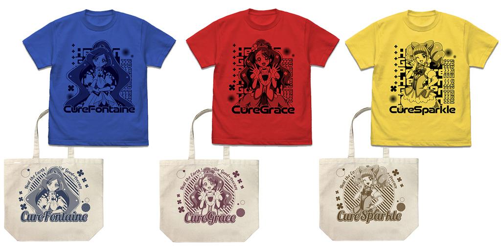 [予約開始]『ヒーリングっど プリキュア』「キュアグレース」「キュアフォンテーヌ」「キュアスパークル」のラージトートとTシャツが登場![二次元コスパ]