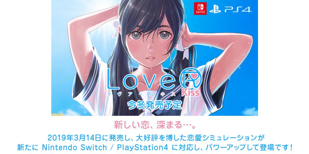 『LoveR Kiss コスチュームデラックスパック』WonderGOO&ジーストア限定セットが予約受付中!