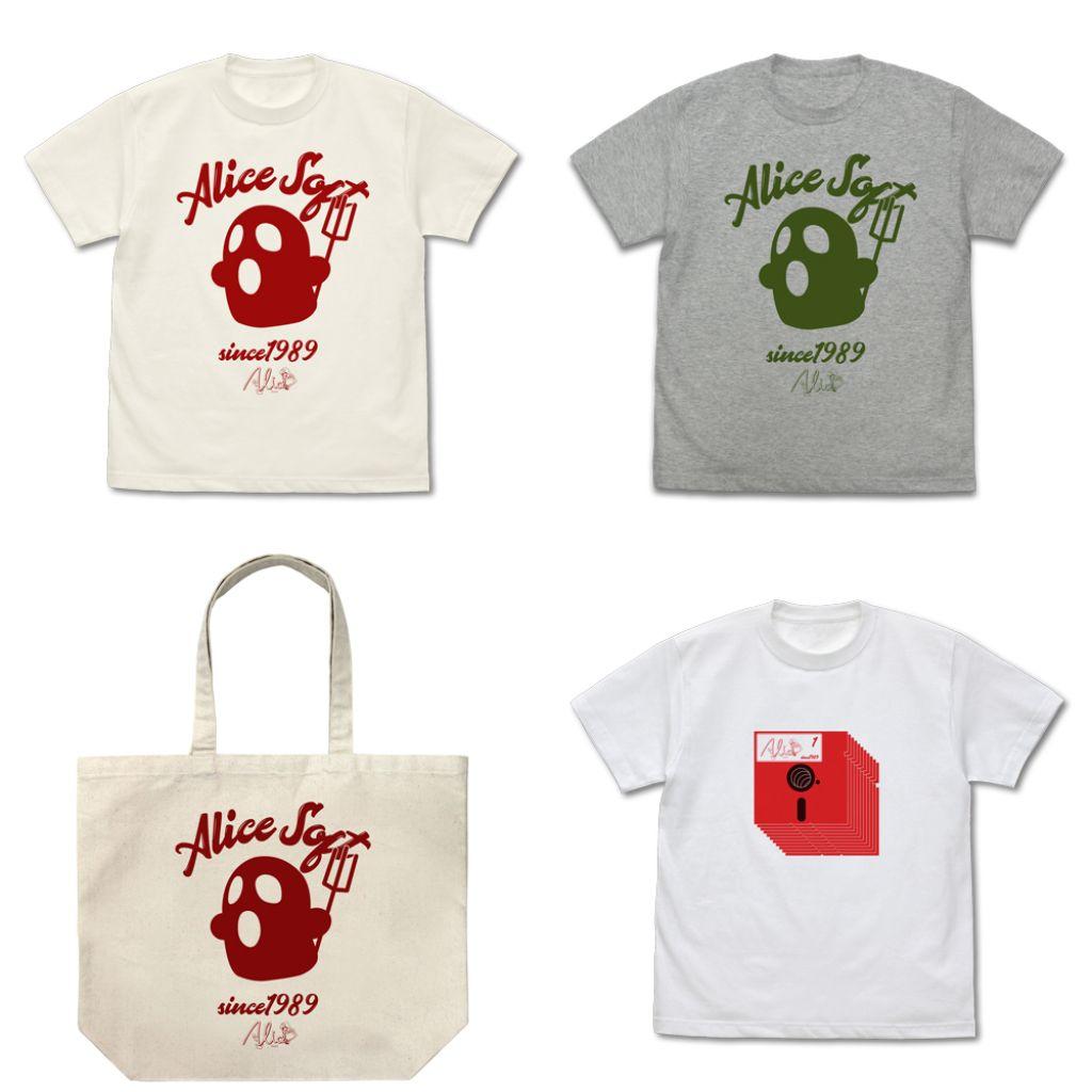 [予約開始]『アリスソフト』おなじみのハニーに旧ロゴを添えたTシャツとラージトート、懐かしの赤フロッピーを実寸10枚組でプリントしたTシャツが登場![二次元コスパ]