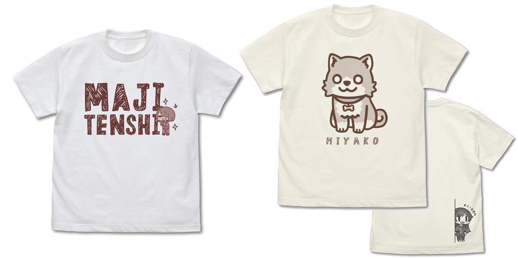 [予約開始]『私に天使が舞い降りた!』犬のみやこTシャツ、みやこの「マジ天使」Tシャツが登場![二次元コスパ]