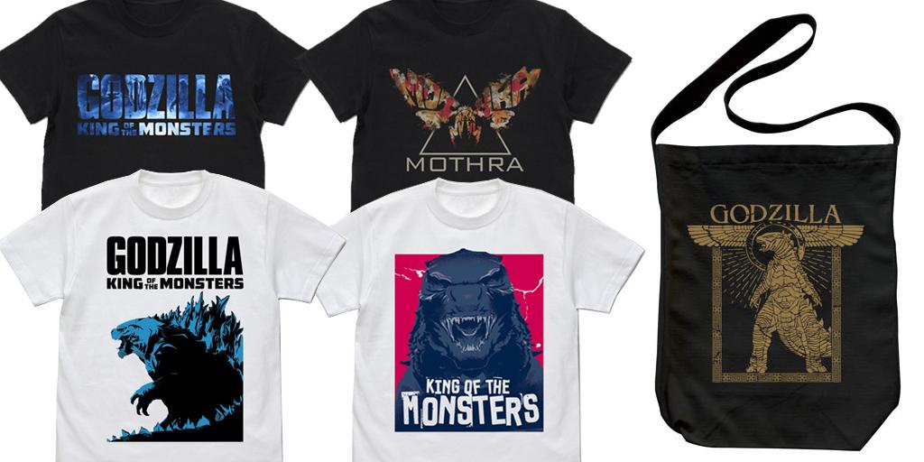 [予約開始]『ゴジラ キング・オブ・モンスターズ』ハリウッド版のゴジラのTシャツ4種とショルダートートが登場![コスパ]