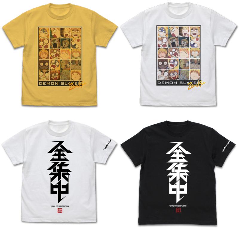 『鬼滅の刃』いろいろな善逸&全集中できちゃいそうなTシャツが登場!