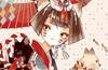 〈I・Doll VOL.62〉出展情報
