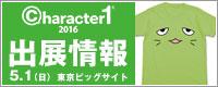 ��character1 2016�ٽ�Ÿ����