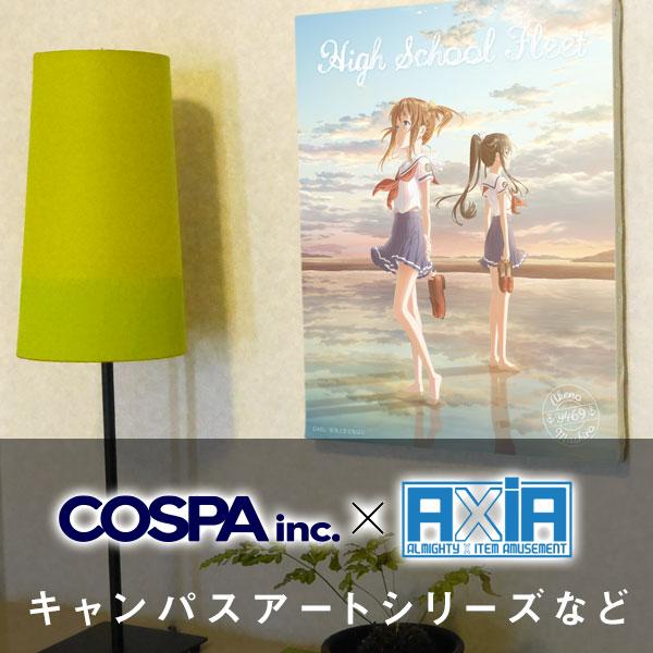 「COSPA × トライアングル キャラクターズ」コラボ ラインナップ