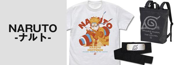 NARUTO-ナルト-